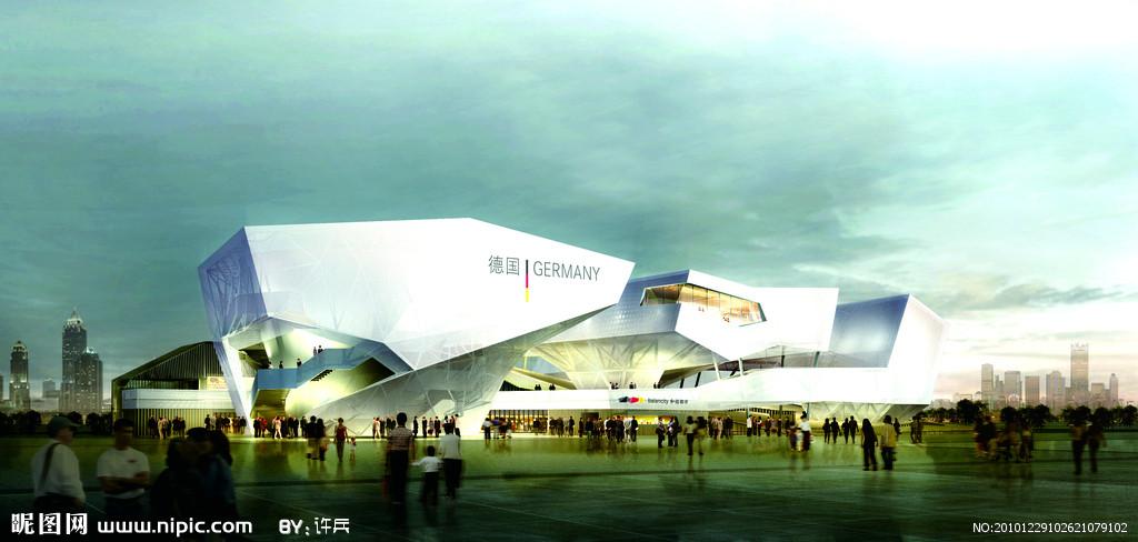 上海世博会德国馆